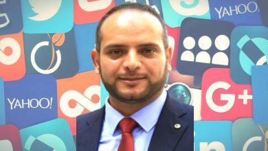 Photo of الشبكات الاجتماعية والمكانة الاجتماعية للمعلم الفلسطيني