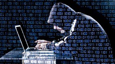 Photo of ما الفرق بين علم المعلومات  وأمن المعلومات والأمن السيبراني ؟