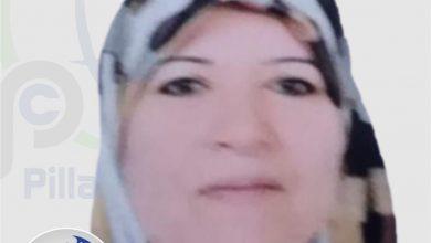 Photo of بردة من نسج حوَّاء