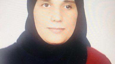 Photo of دور المرأة المسلمة في إدارة الأسرة أثناء الأزمات : جائحة كورونا أنموذجا