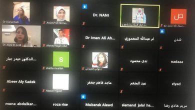"""Photo of مركز Pillar   يقيم ندوة حوارية بعنوان"""" القراءة المشتركة"""""""
