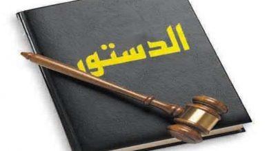 Photo of نبض السطور في نقد  مآخذ مسودة الدستور