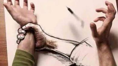 Photo of السجن الحقيقي …!