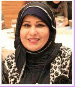 د. مريم  السهيل