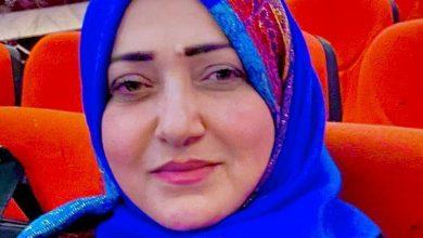 Photo of المرأة العربية والتنمية المستدامة