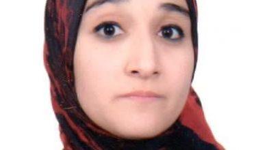 Photo of تحديات المرأة المقاولة في ظل الهيمنة الذكورية في المجتمعات العربية