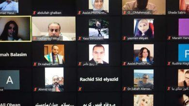 "Photo of ندوة علمية بعنوان "" إتيكيت التواصل الأجتماعي"""